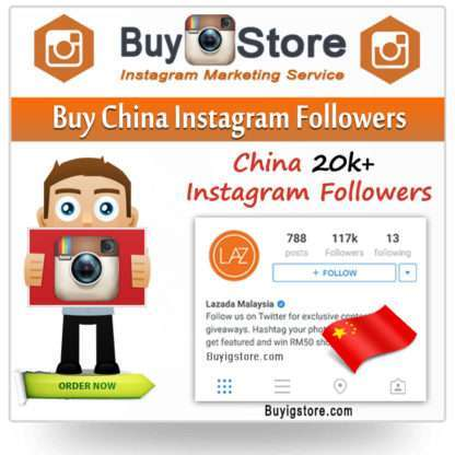 China Instagram Followers